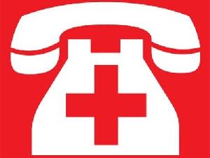 Gurugram Emergency Numbers | Gurugram (Gurgaon) Business