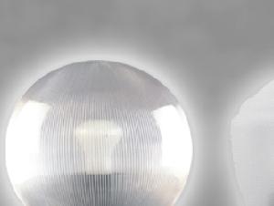 Glowmac Lighting Pvt. Ltd.